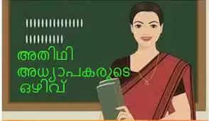 പാലക്കാട്: